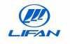 Лифан (LIFAN)