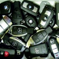 Автомобильный ключ в сборе