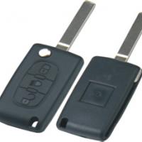 Peugeot CITROEN 3кн с лампой HU83 без места д/батареи  (0523)