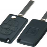 Peugeot CITROEN  HU83 корпус выкидного ключа  4 кнопки  ( с местом для батареи )
