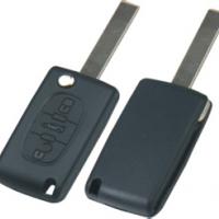 Peugeot  CITROEN  HU83 корпус выкидного ключа 3 кнопки  (с местом для батареи) Китай