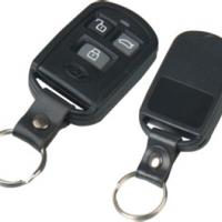 Hyundai SONATA корпус пульта 3 кнопки