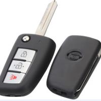Nissan NSN14 корпус выкидного ключа 3 кнопки