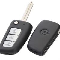 Nissan NSN14 корпус выкидного ключа 3 кн