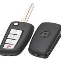 Nissan NSN14 корпус выкидного ключа 4 кнопки