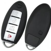 Nissan Smart ключ 4кн.