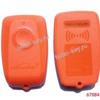 Оранжевый Эмулятор SKE-LT-8A(39) 128bit для прибора LONSDOR K518