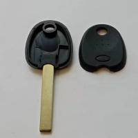 Ключ HYNDAI с местом под чип