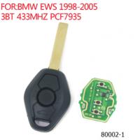 BMW EWS 3кн 433Mhz (1998-2005гг)