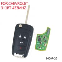 CHEVROLET 3+1кн 433Mhz