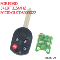 FORD 3+1кн 315Mhz (2)