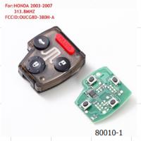 HONDA 2003-2007гг 313.8Mhz