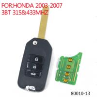 HONDA 2003-2007гг 3кн 315/433Mhz