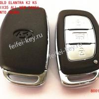 Ключ KIA/HYUNDAI NEW/OLD ELANTRA K2 K5 OLD IX35 ALL NEW SANTA SORENTO VERNA 3кн
