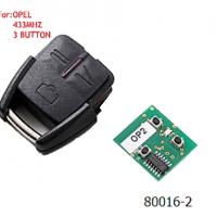 OPEL  3кн  433Mhz