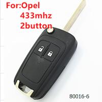 OPEL  2кн  433Mhz (5)