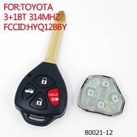 TOYOTA 3+1кн 314Mhz