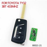 TOYOTA TY32 3кн 433Mhz
