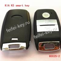 Смарт Ключ KIA K5 3кн