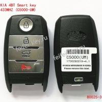Смарт Ключ KIA 4кн 433Mhz (C5000-UM)