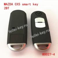 Смарт Ключ MAZDA CX5 2кн