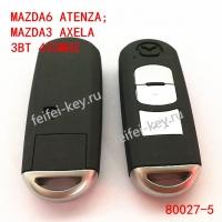 Ключ MAZDA 3кн (ATENZA, MZD6, MZD3, AXELA)