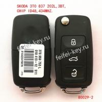 Ключ SKODA 3TO837 202L 3кн CHIP ID48 M34Mhz