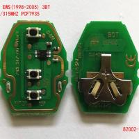 Плата BMW EWS (1998-2005) 3кн 433/315Mhz PCF7935