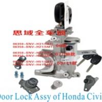 Комплект замков HONDA CIVIC 2009-2011 г.г.