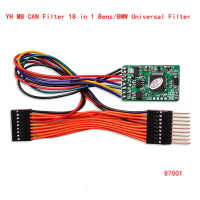 Кан-фильтр для коррекции пробега в мерседесе S (W222) C (W205) V (W447) S (W221) C (W204) E (W212)E (W207) A (W176) G (W46)3ML (W166) SL (R231) GL (X166)B (W246) CLS (W218) SLK (R172)SLS (W197) CLA (W117) GLK (X204)