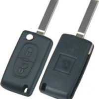 Peugeot CITROEN  HU83 корпус выкидного ключа 2 кнопки  ( с местом для батареи ) Китай