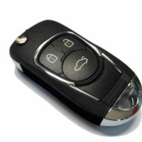 Универсальный ключ с Д/У серии XK в стиле CHEVROLET 3кн без встроенного чипа кругл.кнопки